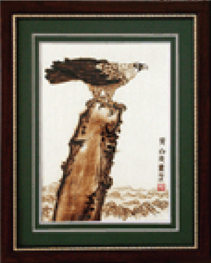 羅成驤氏の火筆画・鷹
